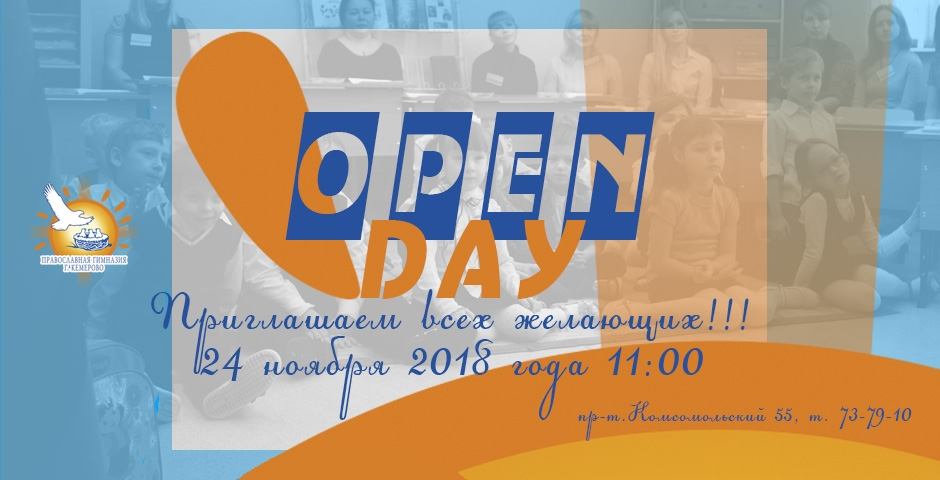 /index.php/about/content-category1/243-open-day-2018