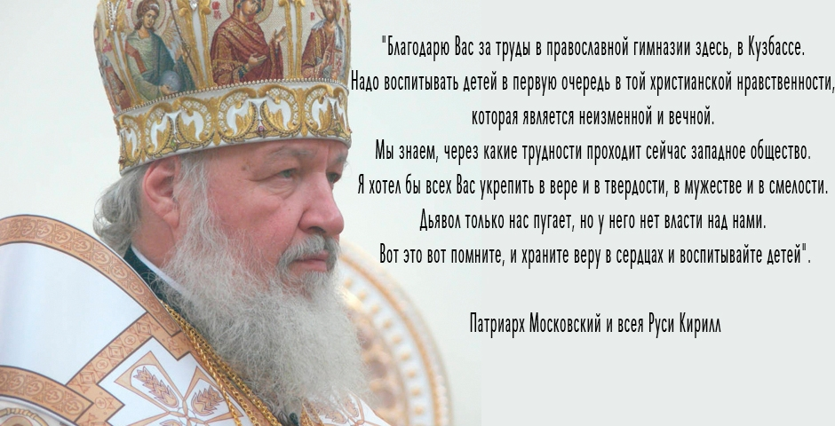 /index.php/about/content-category1/146-sergij-radonezhskij-dukhovnyj-uchitel-rossii