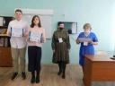 Всероссийская онлайн-конференция учащихся «Юность, наука, культура»