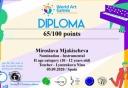 Международный дистанционный конкурс 2020 - Италия.
