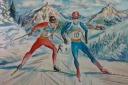 Массовые соревнования по лыжным гонкам